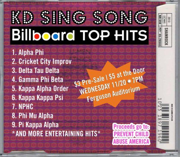 KD sing song